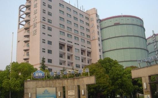 Starway Haiyida Hotel: 外景