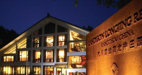 Landison Longjing Resort: 外景