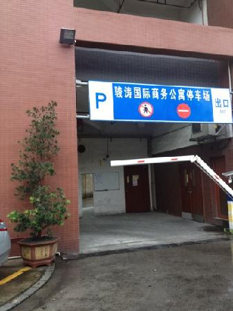 Foshan Shunde Juntao International Hotel: 骏涛