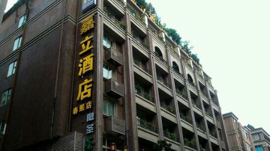 Jiali Inn Chengdu Chunxi: 嘉立酒店