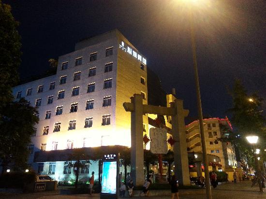Sunjoy Inn (Xinzu Binguan): 夜色下的心族宾馆