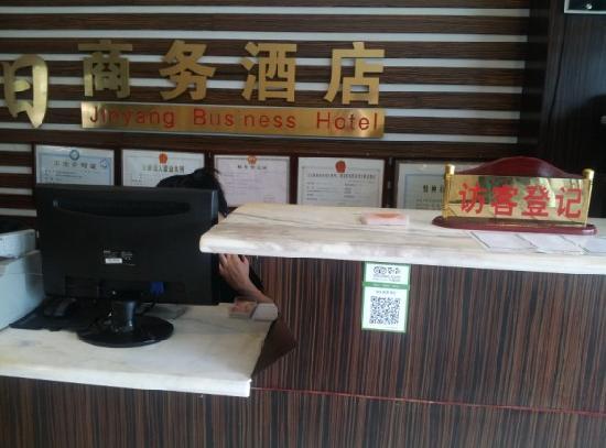Jinyang Business Hotel: 二维码