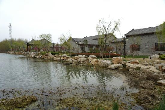 Nanyang Shuiyuan Resort