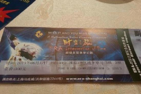 Shanghai Circus World: 上海马戏城