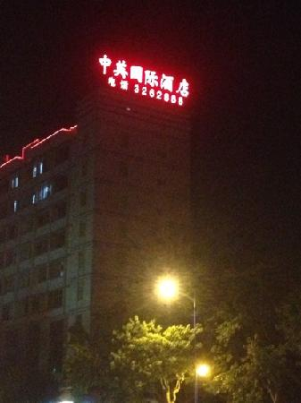 Zhongying International Hotel