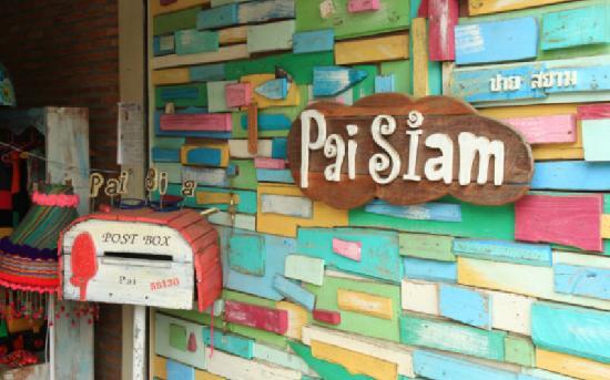 Pai Siam Gallery