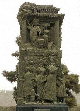 Memorial Statue Park of the War Against Japanese Aggression: 中国人民抗日战争纪念雕塑园