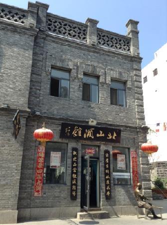 BeiShan JiuGuan