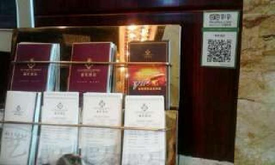 Xiangrong Hotel: 二维码
