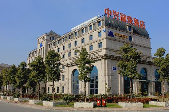 Nanjing ZTE Hotel