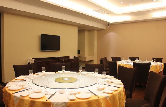 Nanjing ZTE Hotel: 中餐厅包房