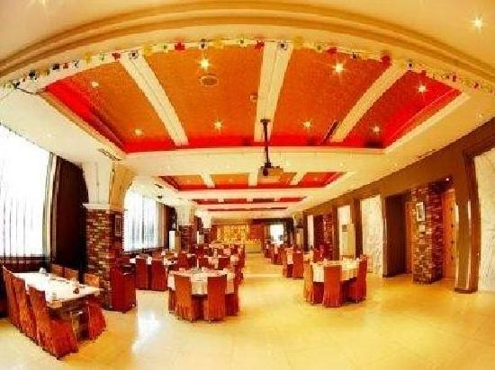 Jinbaoli Business Hotel: 餐厅