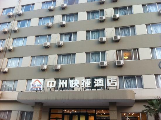 Zhongzhou Inns Zhengzhou Jinshui