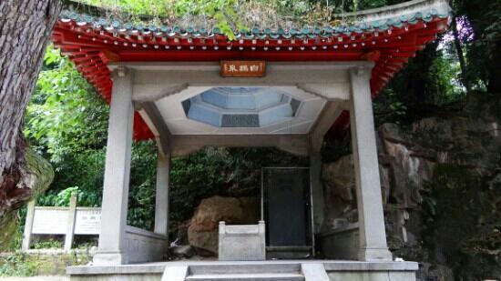 Baihe Spring: 白鹤泉