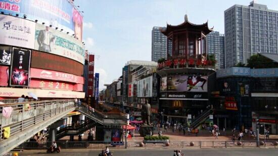 Huangxing Road Walking Street : 黄兴路步行街