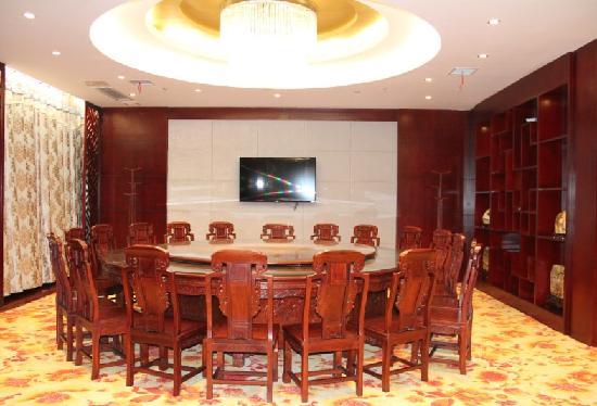 Zhongmei Hotel: 豪华包厢