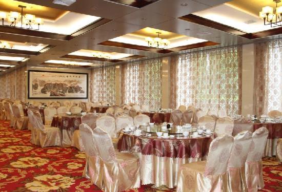 Zhongmei Hotel: 餐厅