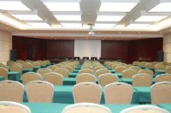 Zhongmei Hotel:  会议室