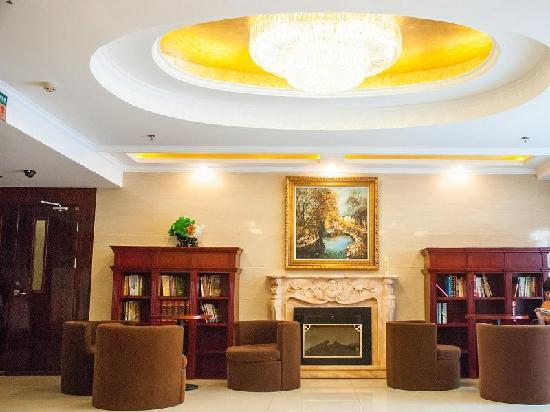 GreenTree Inn Tianjin Xianyang Road : 大堂