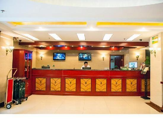 GreenTree Inn Tianjin Xianyang Road : 前台
