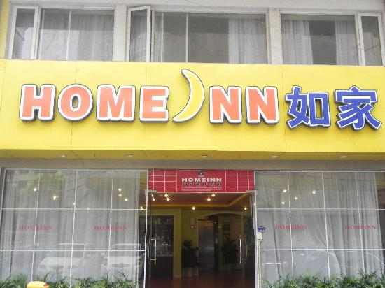 Home Inn (Wuxi Wu'ai Road)