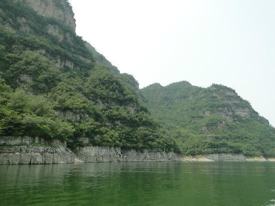 Yi County South Lake: 1