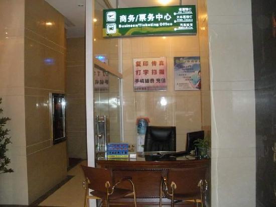 GreenTree Inn Guangzhou Airport Road Express Hotel: 商务中心