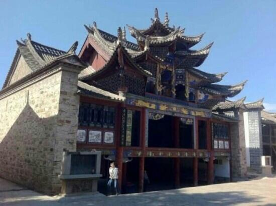 Huize County, Çin: 会泽古城江西会馆