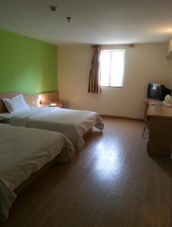 7 Days Inn Wuhan Xunlimen : 照片描述