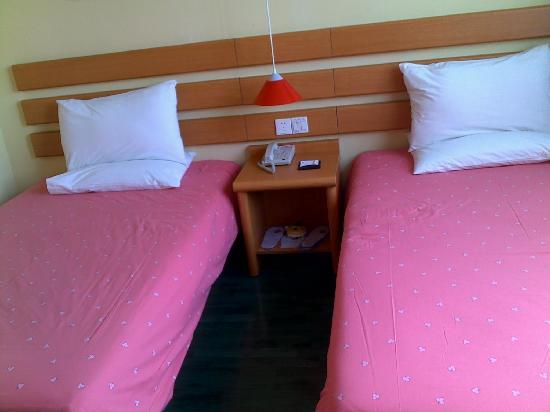 Home Inn (Beijing Dongzhimen): fsf