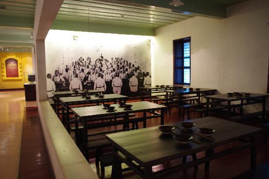 Military School : 讲武堂