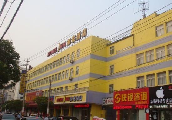 Home Inn (Lianyungang Haichang South Road)