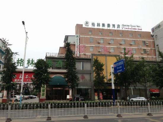 GreenTree Inn Hefei Huizhou Avenue Business Hotel: 外立面