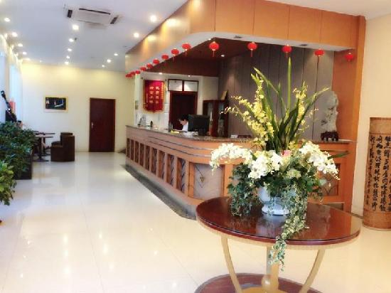 GreenTree Inn Hefei Huizhou Avenue Business Hotel: 大堂