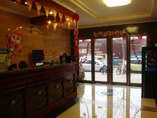 GreenTree Inn Hefei Middle Changjiang Road Yintai Center: 前台