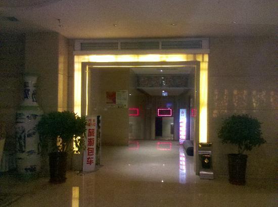 Haiyue Hotel: lobby
