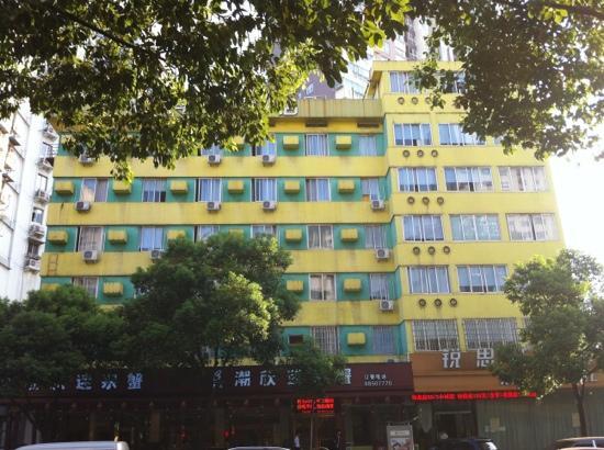 Lucheng Hotel: 外观