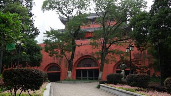 Nanjing Drum-tower : 南京鼓楼