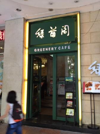 Greenery Cafe (Cang Bian Road)