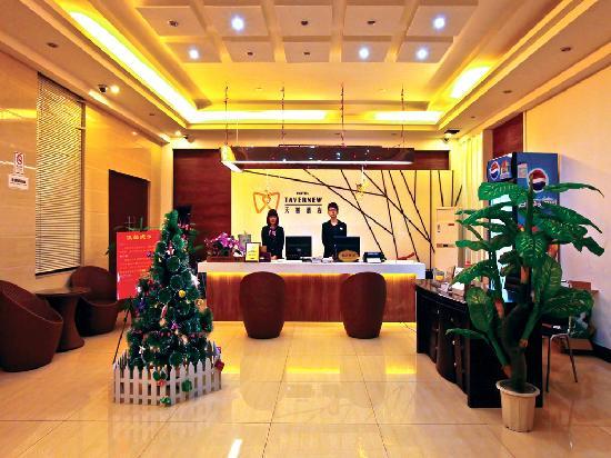 Taver New Hotel: 大堂