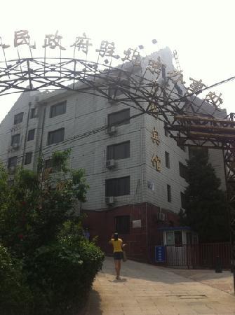 Yunteng Hotel