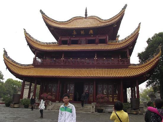 Yueyang Pavilion (Yueyang Lou): 岳阳楼