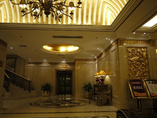 Huaying International Hotel: 大堂