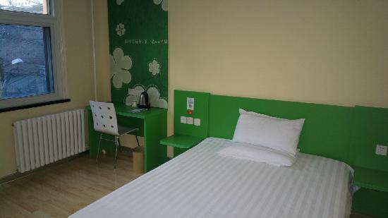Haiyou Hotel Xi'an Ximenwai : 大床