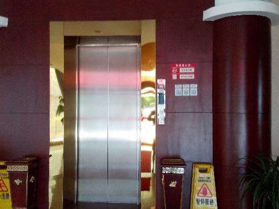 Gaocheng Hotel: 扫一扫,评一评
