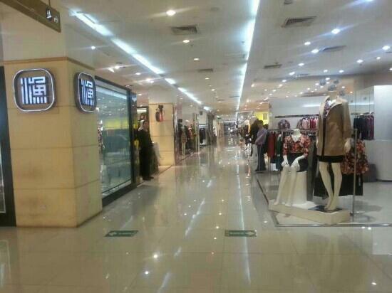 The new century Shopping Mall: 不错