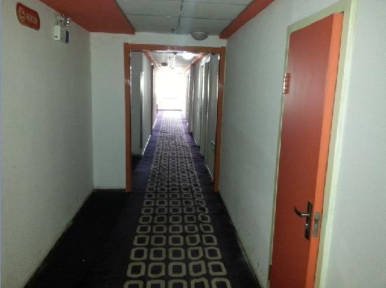 Pod Inn Shenyang Wuai : 照片描述