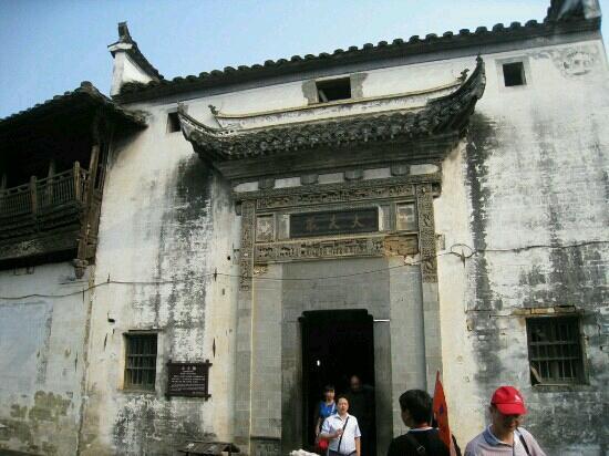 Mudu Ancient Town: 木渎古镇