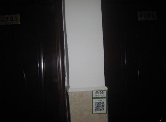 Jiangshan Hotel: 二维码