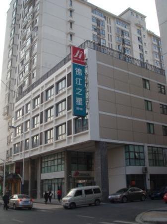 Jinjiang Inn Changzhou Wenhuagong: 照片描述